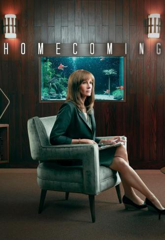 affiche homecoming 2018