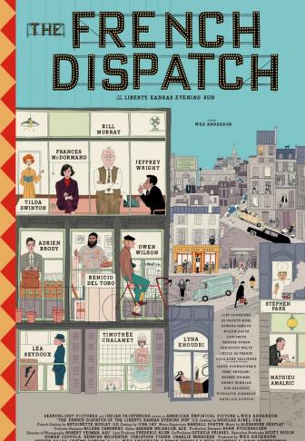 The French Dispatch affiche